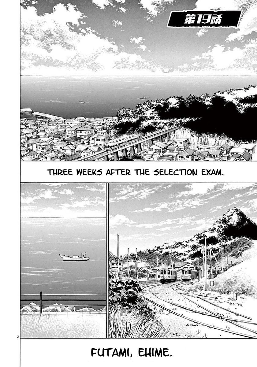 Ao Ashi Vol.3 Chapter 19: Results page 7 - Mangakakalots.com