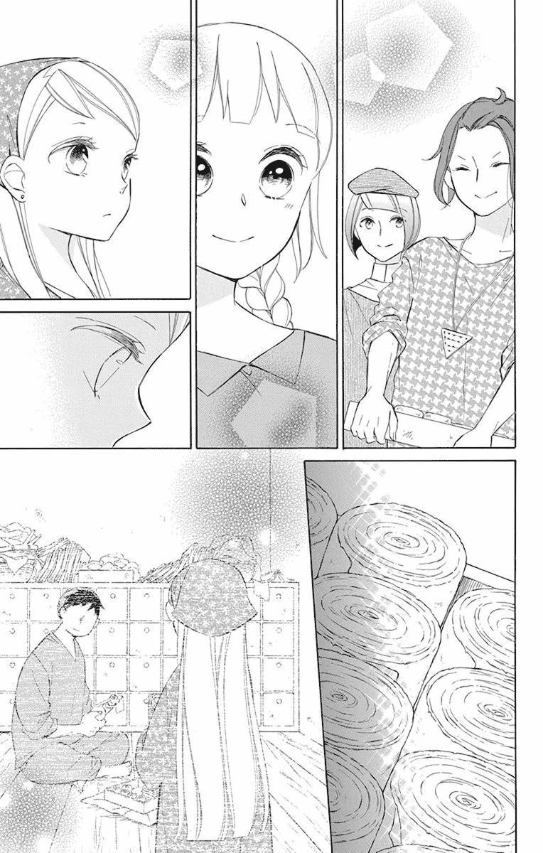Colette Wa Shinu Koto Ni Shita Chapter 70 page 23 - Mangakakalots.com