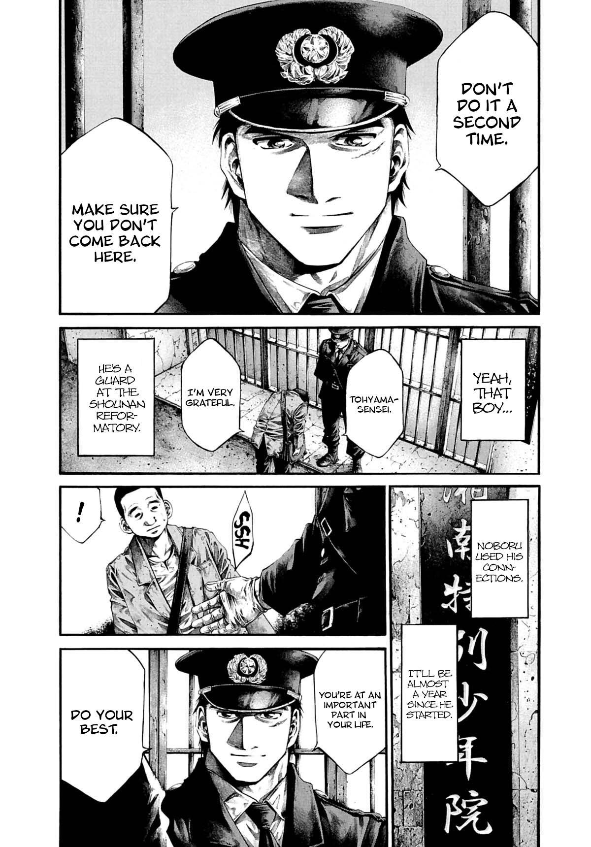 Rainbow Vol.22 Chapter 234: Born To Be Wild page 11 - Mangakakalots.com