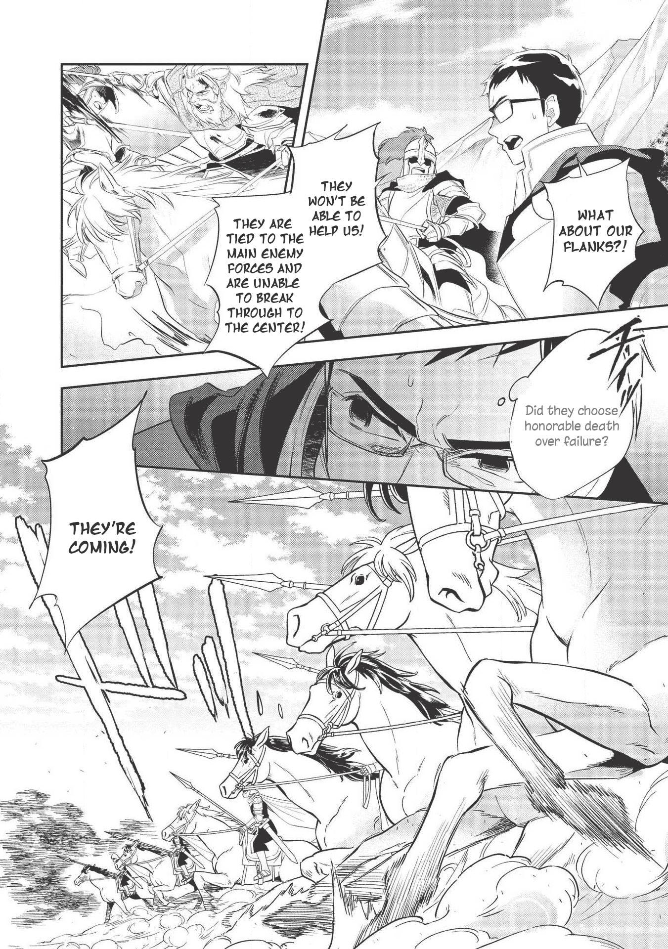 Wortenia Senki Vol.7 Chapter 33 page 17 - Mangakakalots.com