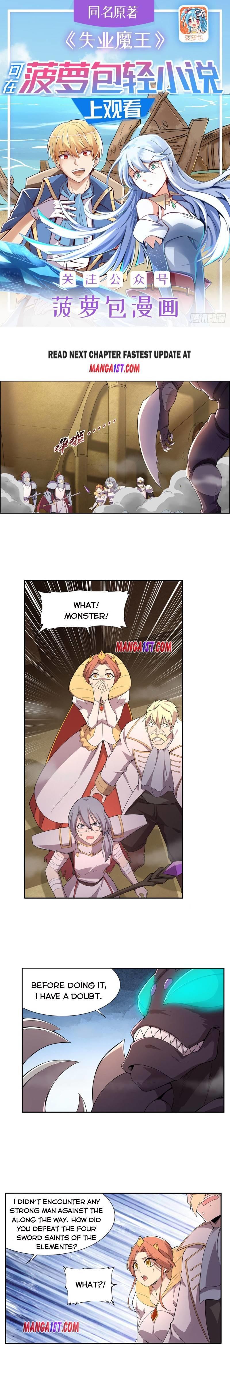 The Demon King Who Lost His Job Chapter 189 page 1 - Mangakakalots.com