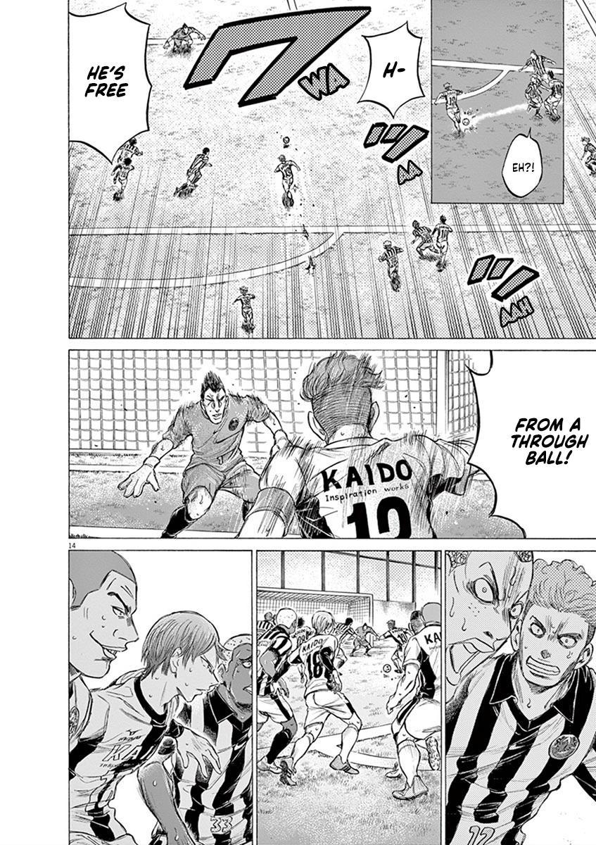 Ao Ashi Vol.18 Chapter 184: Takasugi And Resolute Solidarity page 14 - Mangakakalots.com