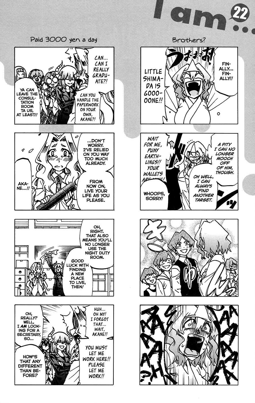 Jitsu Wa Watashi Wa Chapter 196.5 page 1