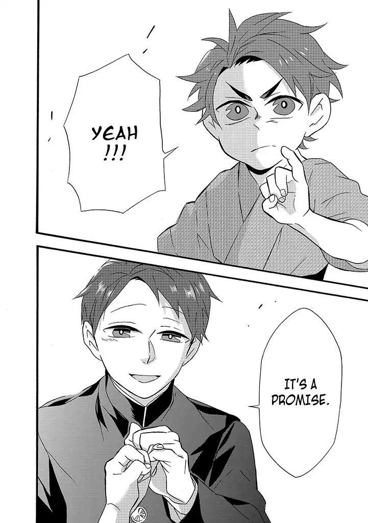 Will You Marry Me Again If You Are Reborn? Vol.2 Chapter 8: Brother page 22 - Mangakakalots.com