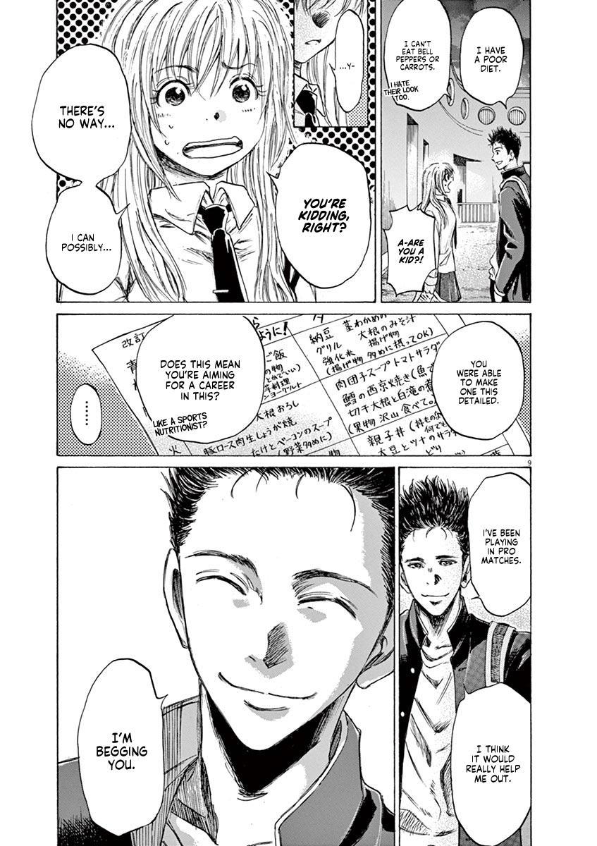 Ao Ashi Vol.7 Chapter 72: Ant page 10 - Mangakakalots.com