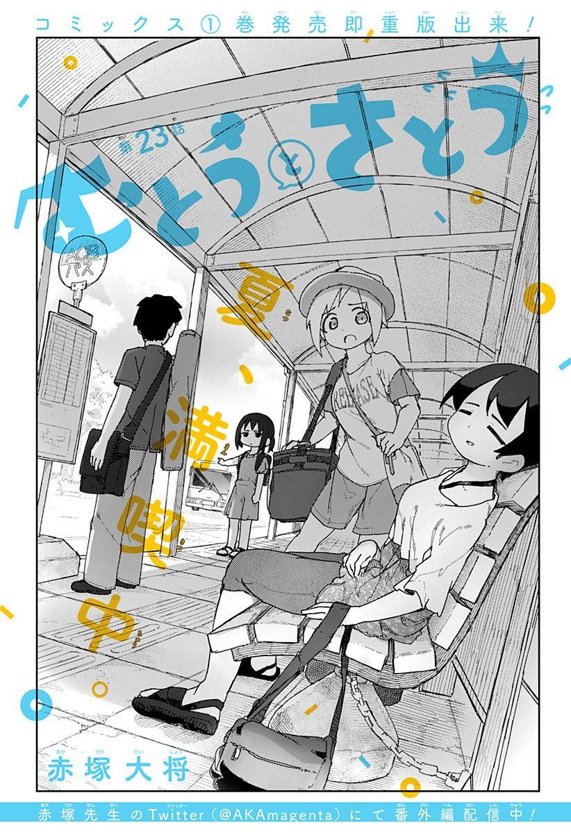 Muto And Sato Chapter 23 page 2 - Mangakakalots.com