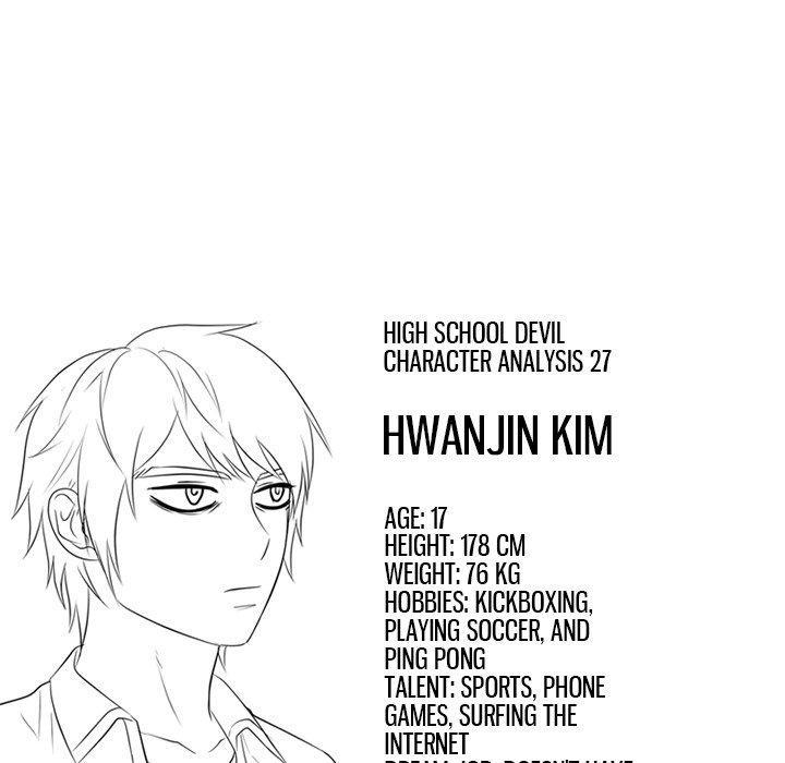 High School Devil Chapter 148 page 122 - Mangakakalots.com