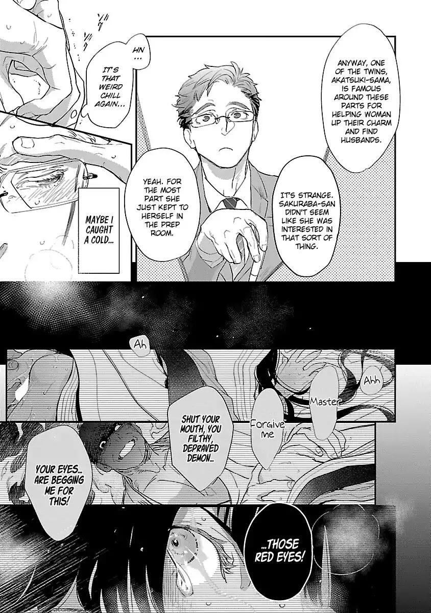 Teacher! Let's Have A Scary Story Chapter 1 page 12 - Mangakakalots.com