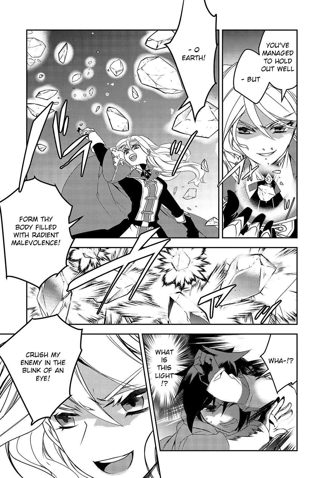 Isekai Mahou Wa Okureteru! (Novel) Chapter 36: Geo Malifyx Iii page 7 - Mangakakalots.com