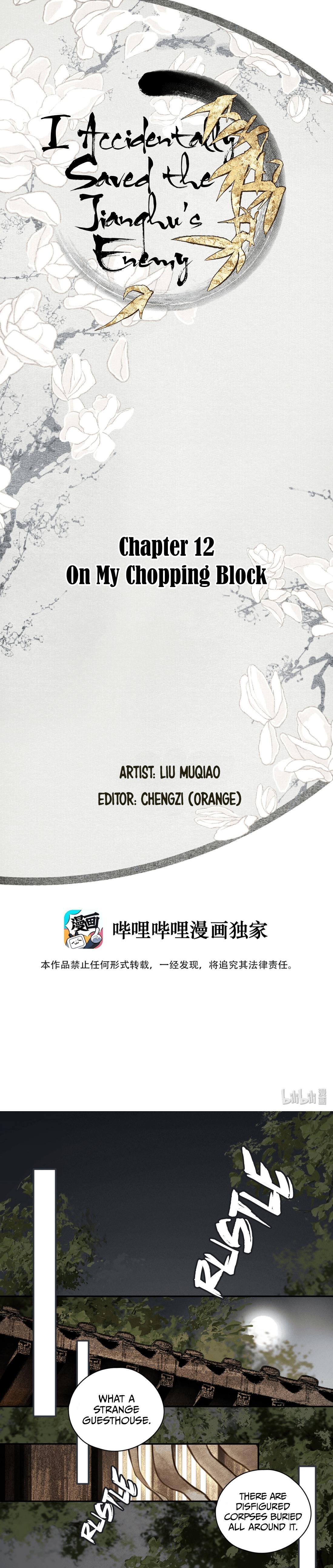 I Accidentally Saved The Jianghu'S Enemy Chapter 12: On My Chopping Block page 1 - Mangakakalots.com