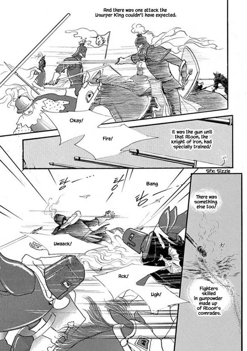Lineage Chapter 68 page 5 - Mangakakalots.com