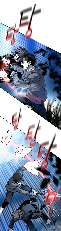 God Of Blackfield Chapter 86 page 40 - Mangakakalots.com