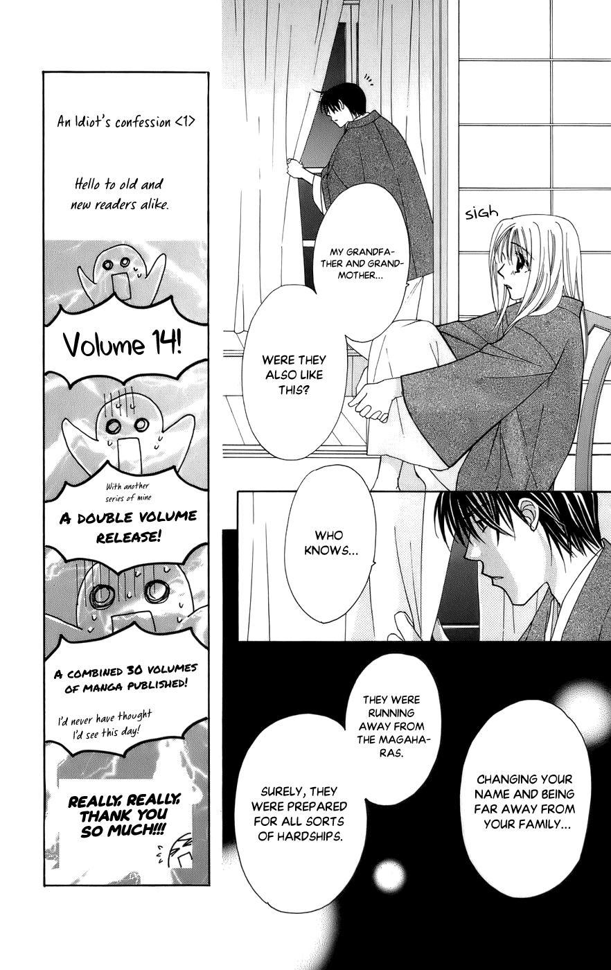 Platinum Garden Chapter 59 page 36 - Mangakakalots.com
