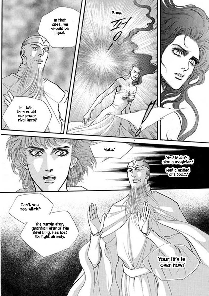 Lineage Chapter 67 page 12 - Mangakakalots.com