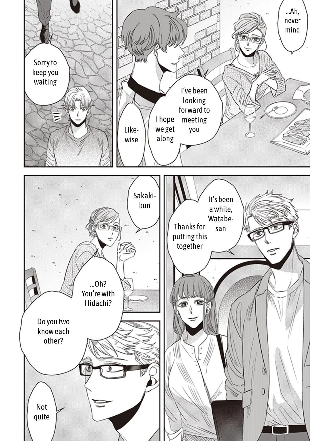 Midnight Occult Civil Servants Chapter 42: The Water God's Son-In-Law (Part 1) page 26 - Mangakakalots.com