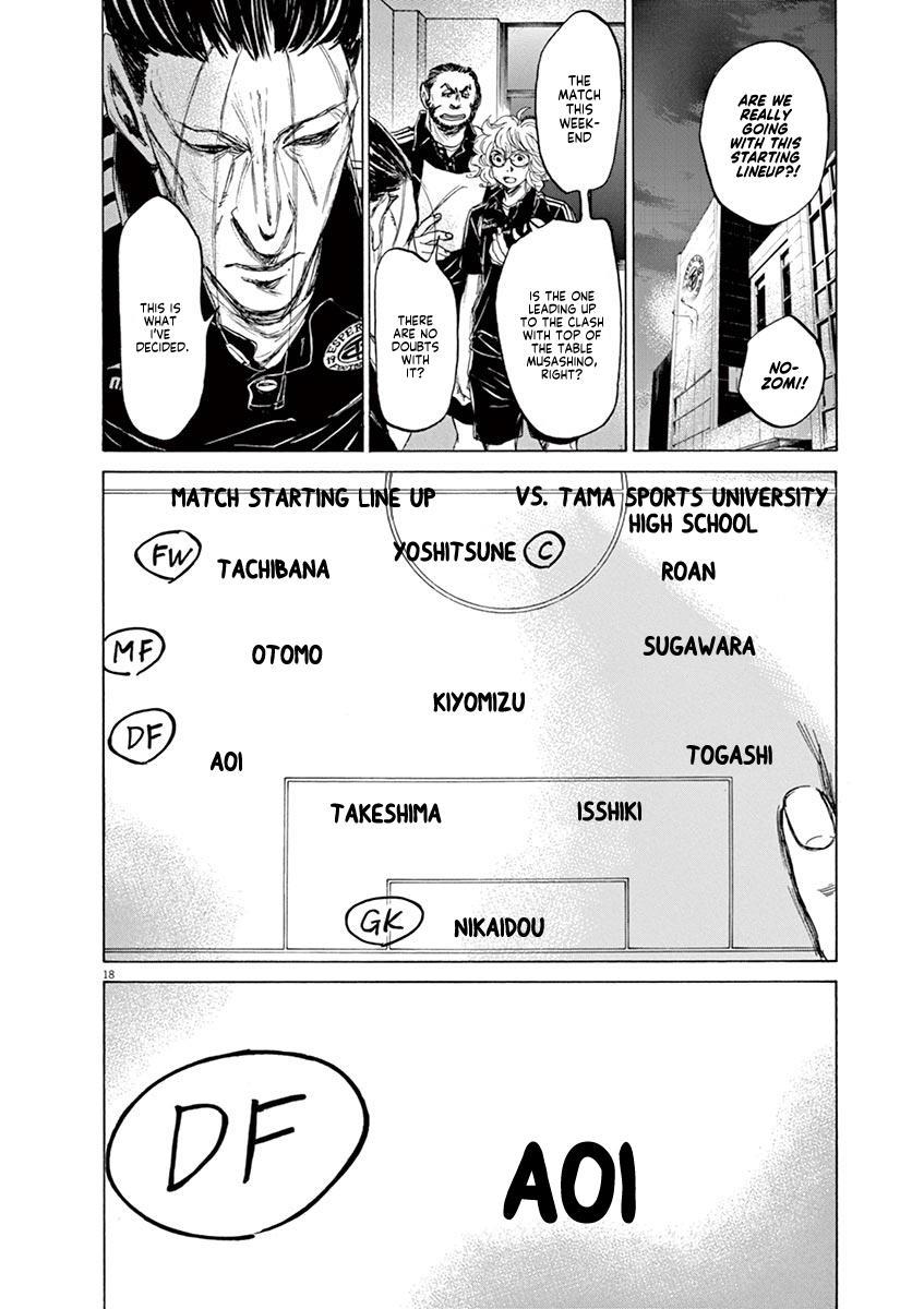 Ao Ashi Vol.8 Chapter 75: At The Entrance Of Mitaka Station (2) page 19 - Mangakakalots.com