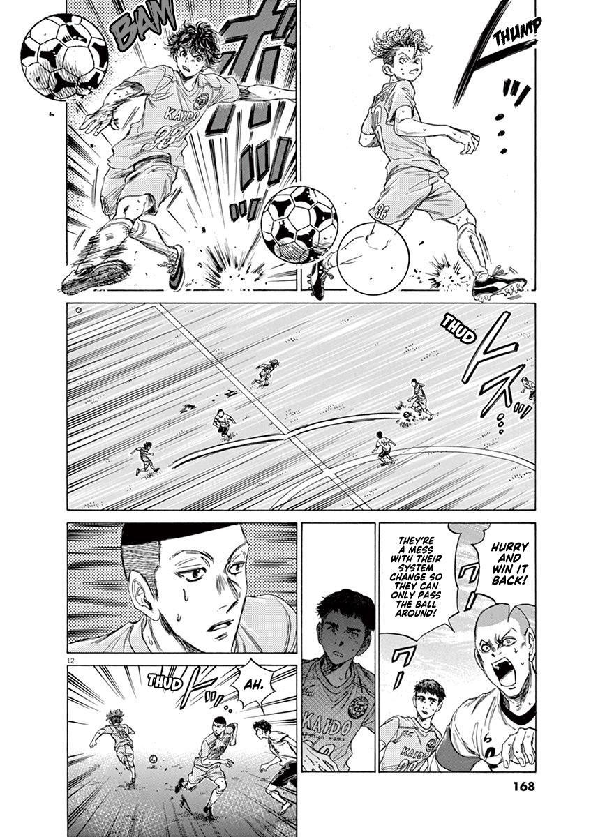 Ao Ashi Vol.8 Chapter 81: Winds Of Change page 13 - Mangakakalots.com