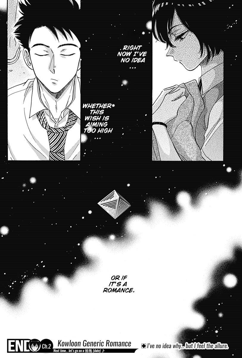 Kowloon Generic Romance Chapter 2 page 30 - Mangakakalots.com
