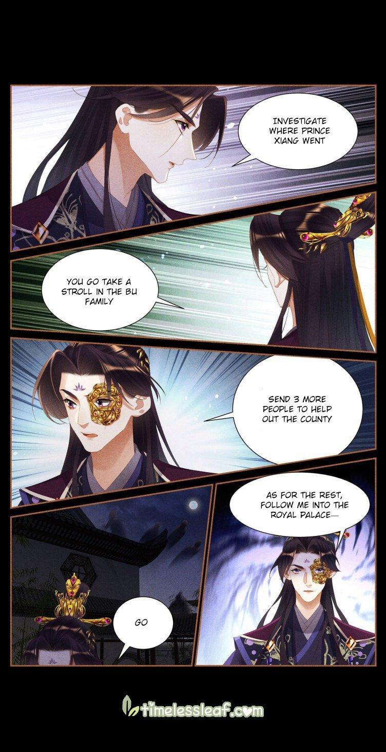 Shen Yi Di Nu Chapter 408.5 page 4 - Mangakakalots.com