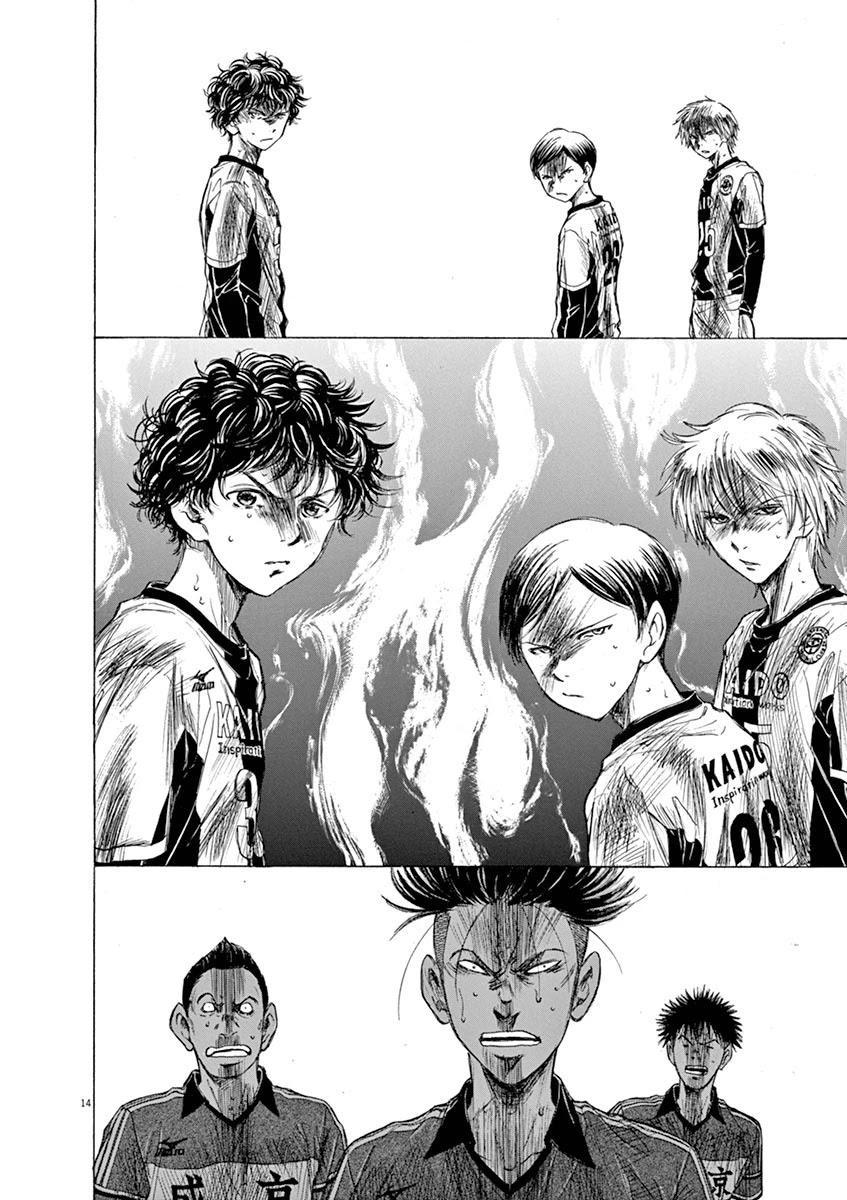 Ao Ashi Chapter 52: Checking Answers page 15 - Mangakakalots.com