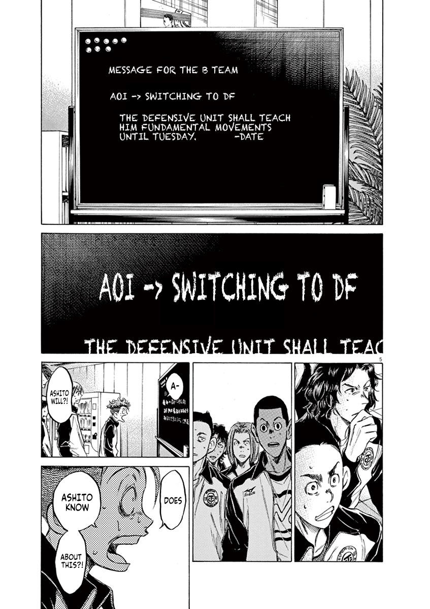 Ao Ashi Vol.7 Chapter 63: The Intentions Of The Coaches page 5 - Mangakakalots.com