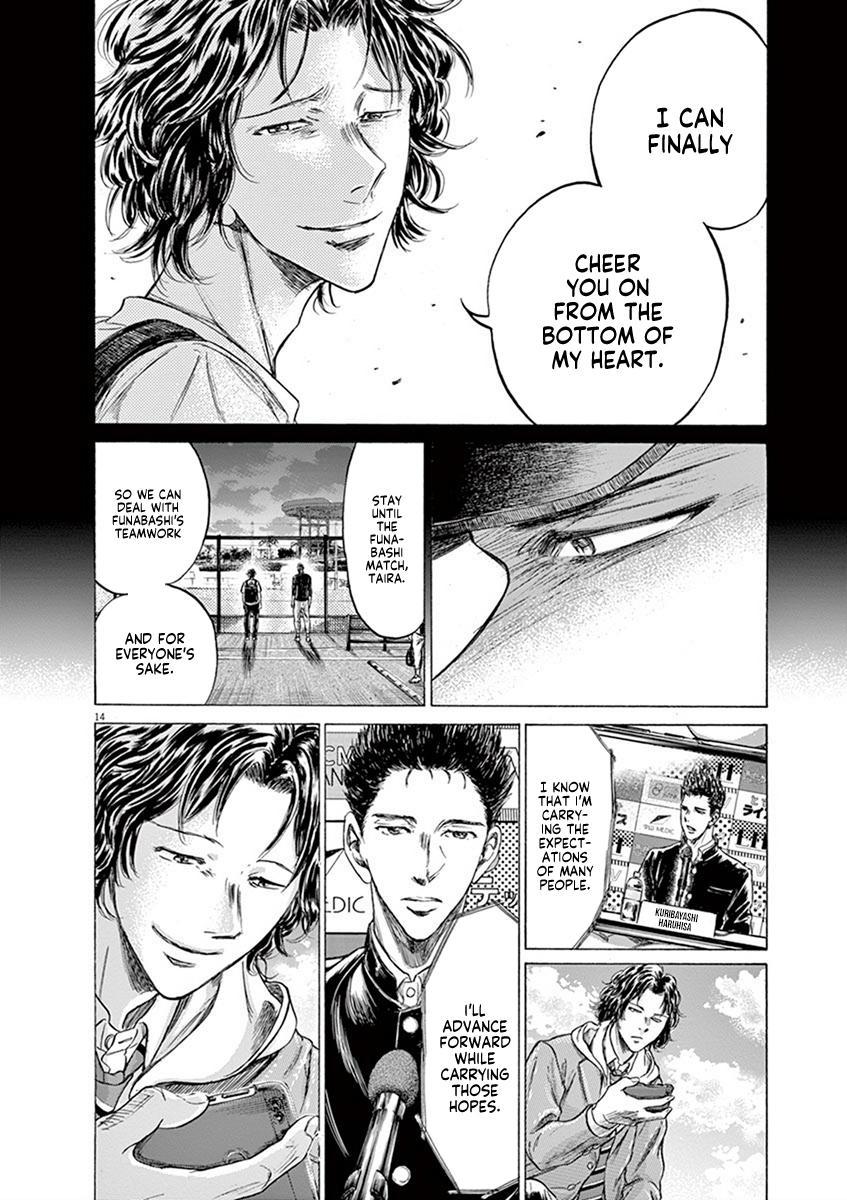 Ao Ashi Vol.20 Chapter 206: Loving Football page 14 - Mangakakalots.com