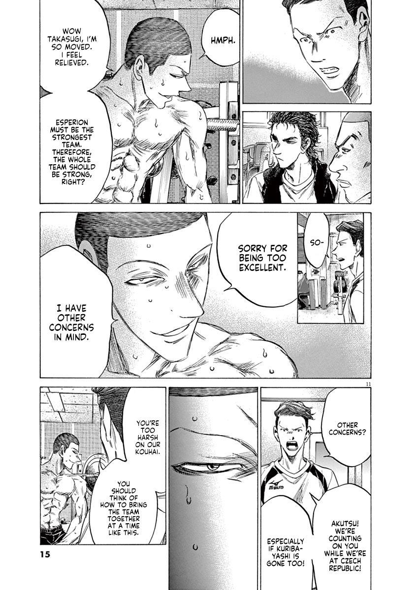 Ao Ashi Vol.15 Chapter 148: International Football Overlap page 18 - Mangakakalots.com