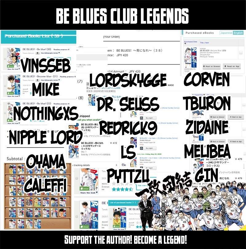 Be Blues ~Ao Ni Nare~ Chapter 453: Than The Ideal page 1 - Mangakakalots.com