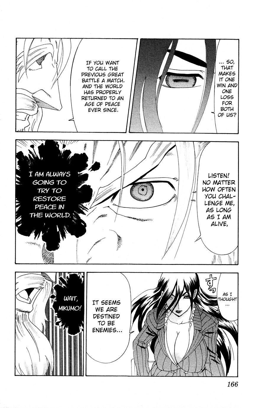 History's Strongest Disciple Kenichi Vol.61 Chapter 583.5 : Volume 61 Bonus Story page 8 - Mangakakalot