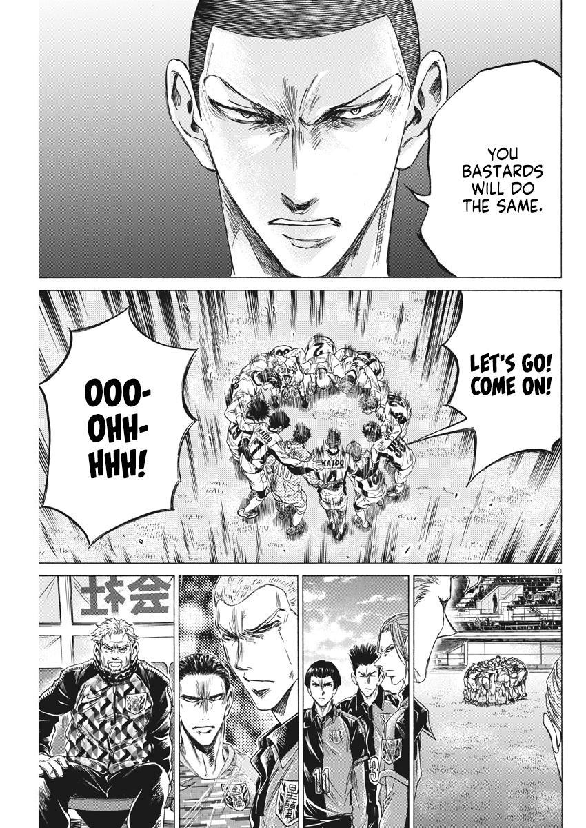 Ao Ashi Vol.23 Chapter 233: Premier League Final Match: Vs. Aomori Seiran High School page 12 - Mangakakalots.com