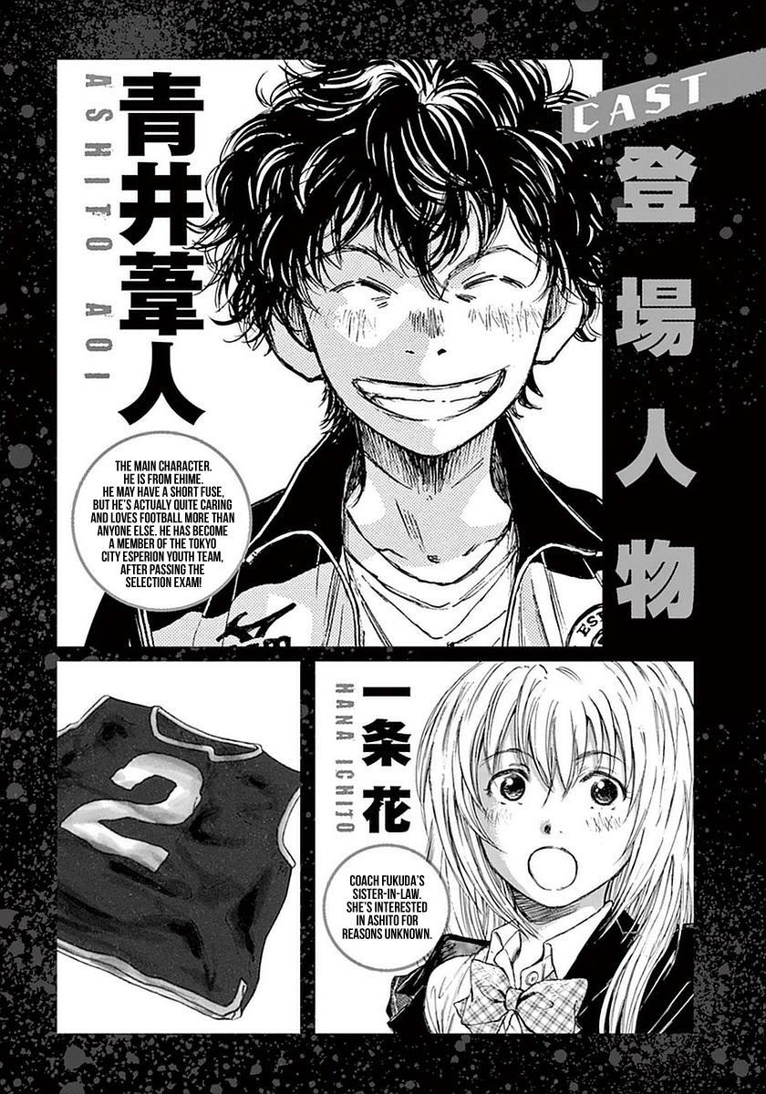 Ao Ashi Vol.4 Chapter 29: First Youth Squad page 3 - Mangakakalots.com