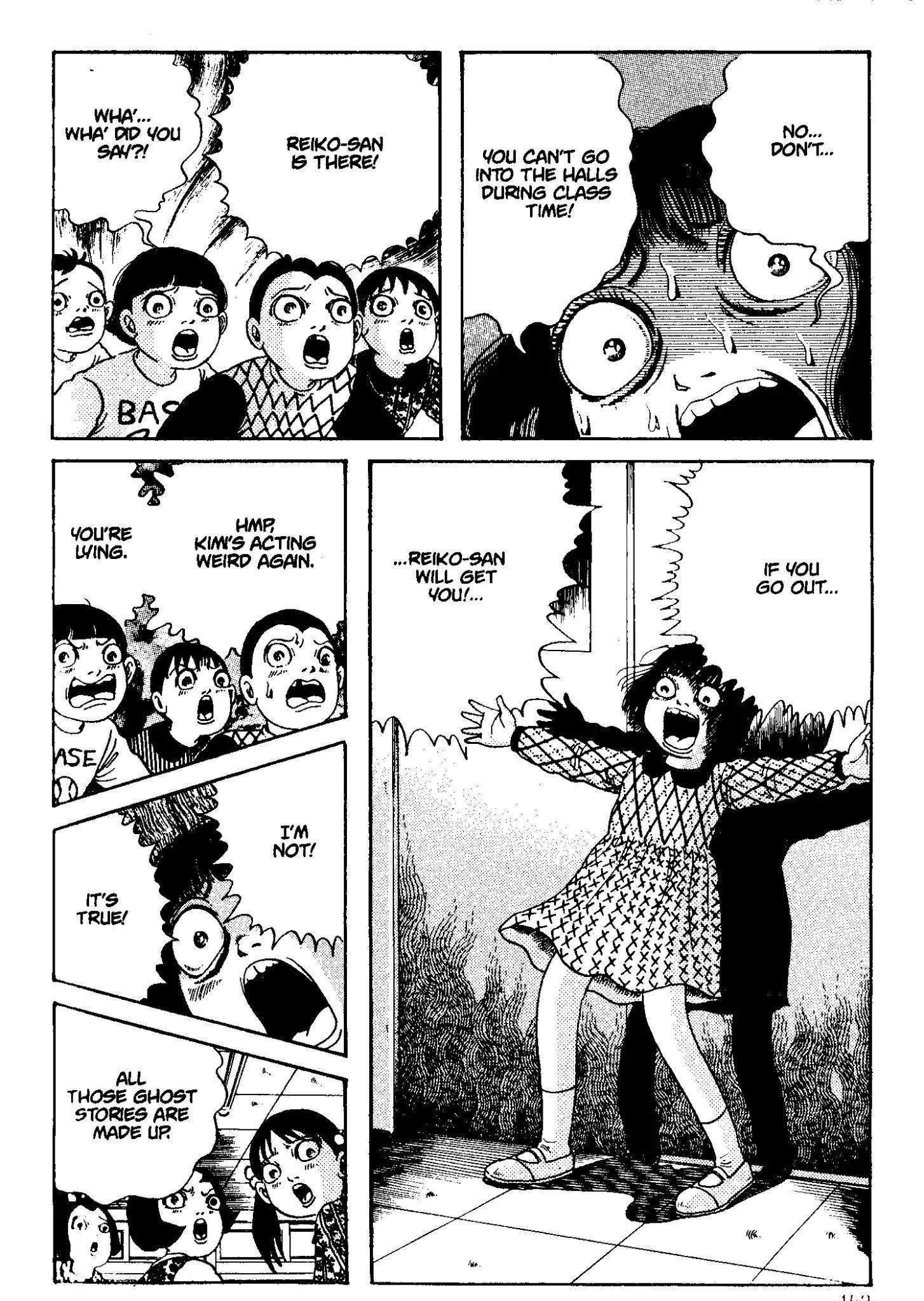 School Zone Vol.1 Chapter 5: Another Reiko-San page 2 - Mangakakalots.com
