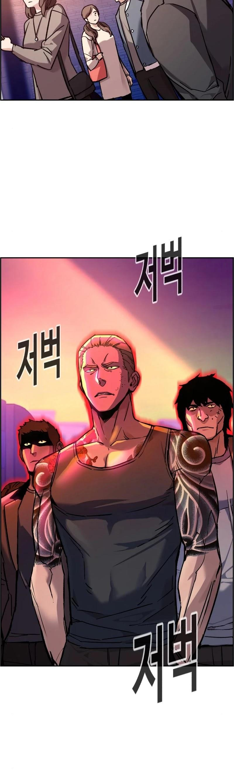 Mercenary Enrollment Chapter 43 page 41 - Mangakakalots.com