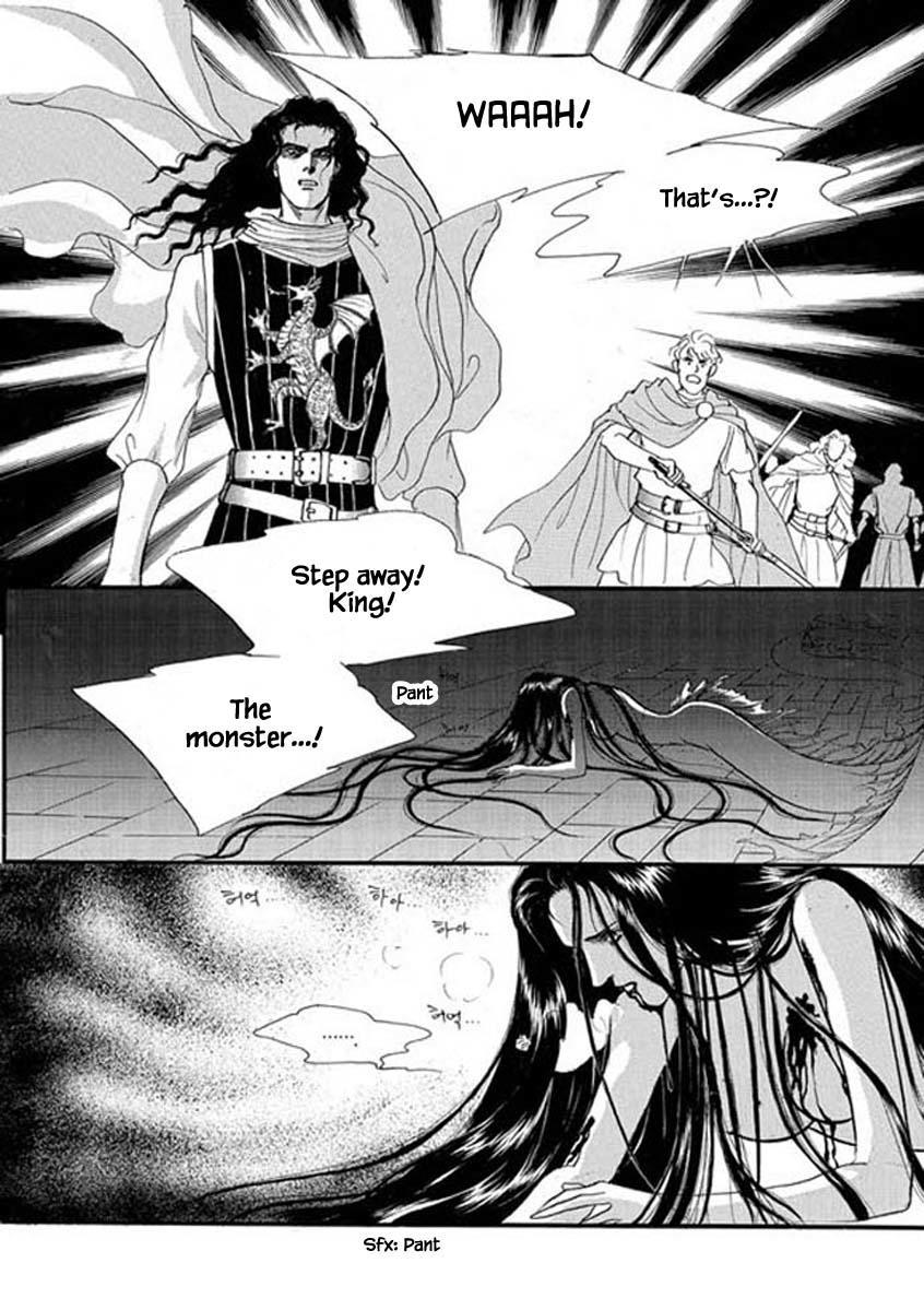 Lineage Chapter 67 page 23 - Mangakakalots.com