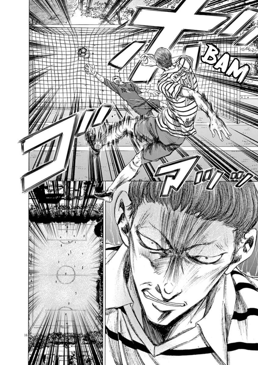 Ao Ashi Vol.9 Chapter 85: What We Lack page 17 - Mangakakalots.com