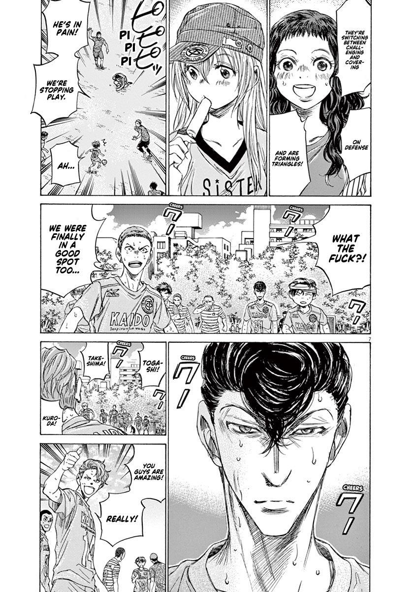 Ao Ashi Vol.11 Chapter 109: The Wall page 7 - Mangakakalots.com
