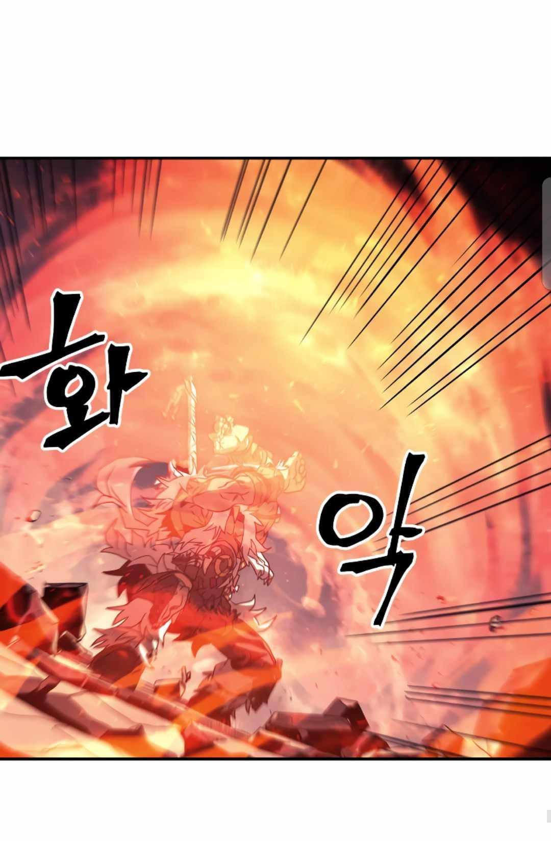 A Returner's Magic Should Be Special Chapter 163 page 95 - Mangakakalot