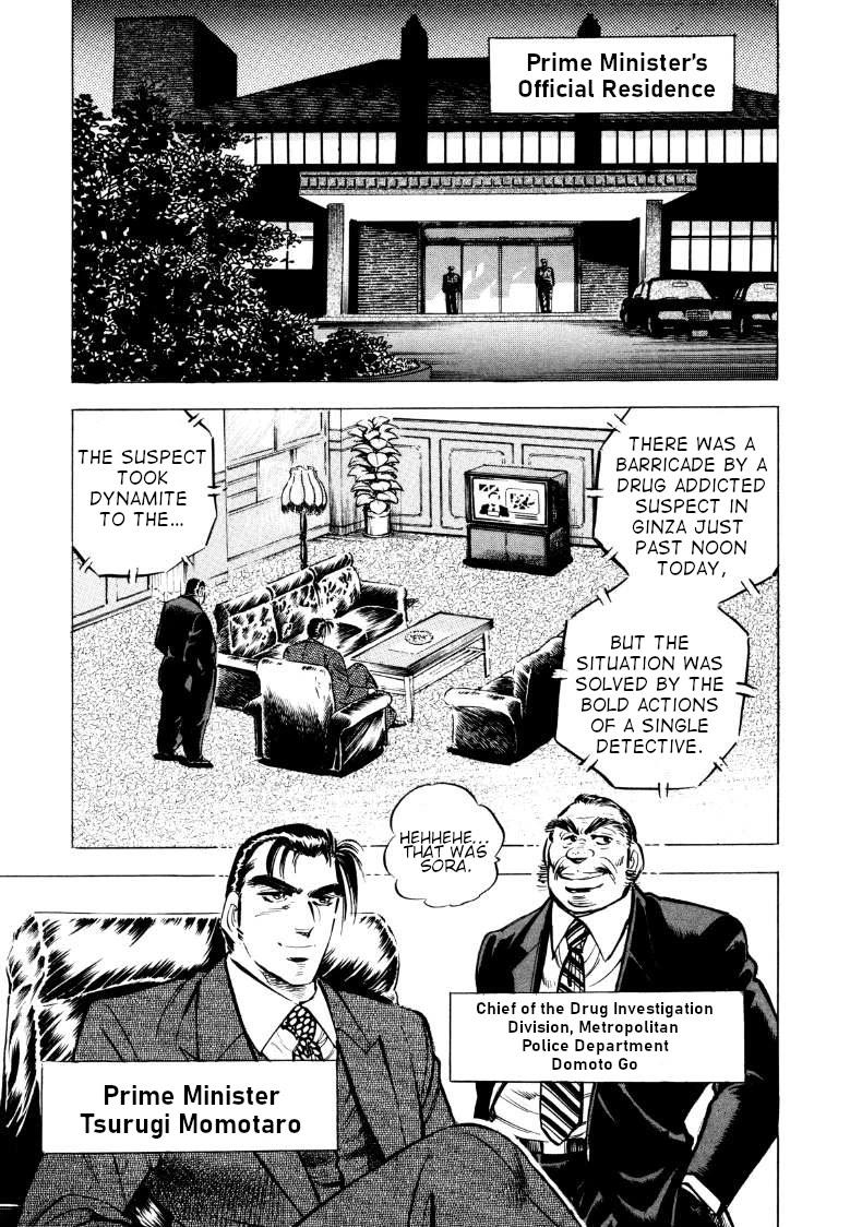 Sora Yori Takaku (Miyashita Akira) Chapter 72: The Miraculous Divine Wind Blows For Sora!! page 11 - Mangakakalots.com