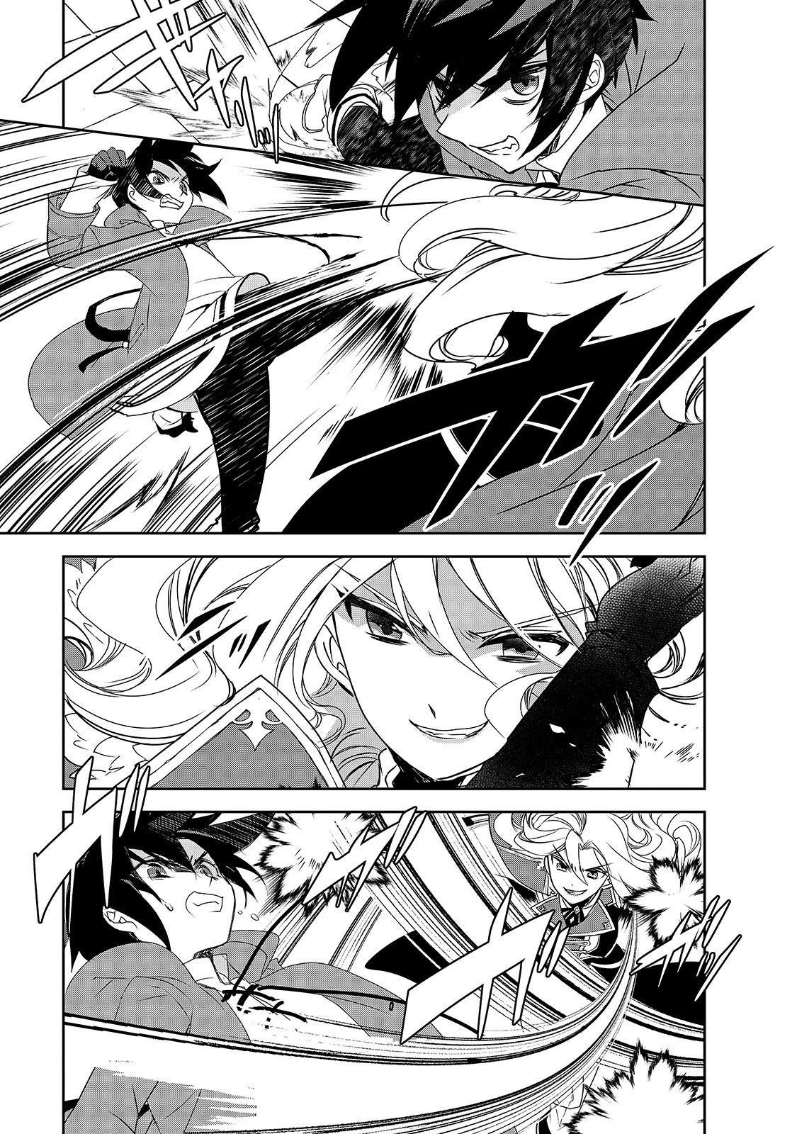 Isekai Mahou Wa Okureteru! (Novel) Chapter 36: Geo Malifyx Iii page 5 - Mangakakalots.com