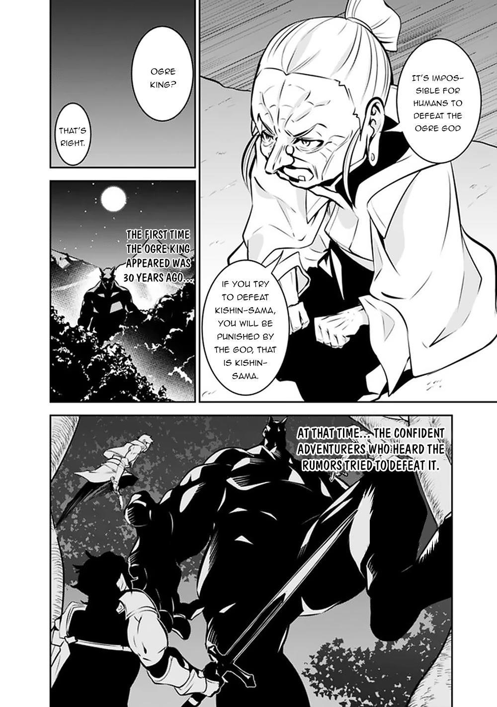 The Strongest Magical Swordsman Ever Reborn As An F-Rank Adventurer. Chapter 47 page 12 - Mangakakalot