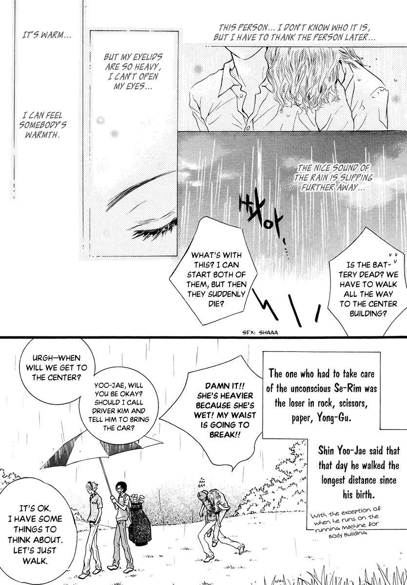 Lover Discovery Chapter 20.2: Intro B page 26 - Mangakakalots.com