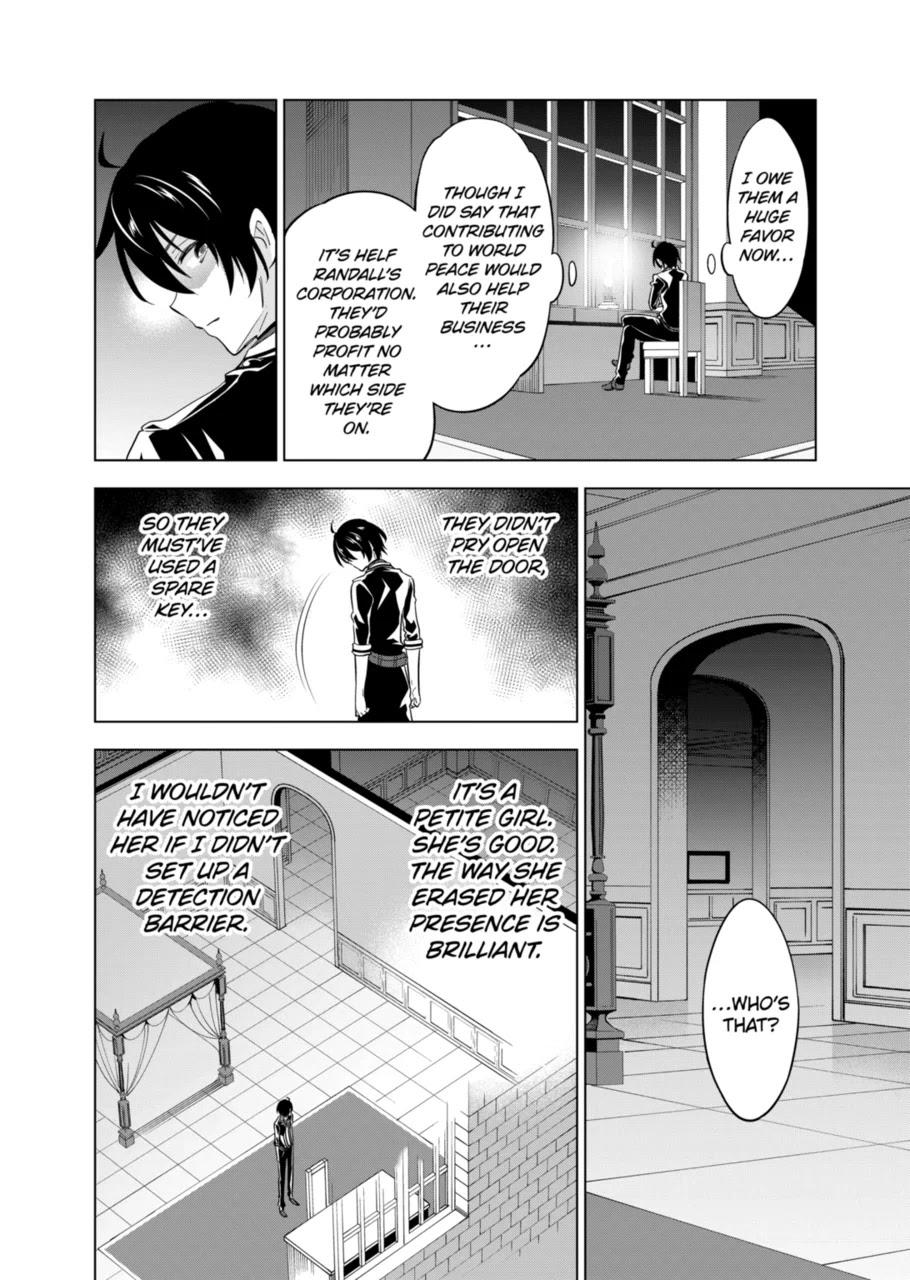 Shijou Saikyou Orc-San No Tanoshii Tanetsuke Harem Zukuri Chapter 49: If You Are A Guy Who Doesn't Touch Your Little Sister When She Sneaks Into Your Bed For Sex, You Probably Have Erectile Dysfunction page 4 - Mangakakalots.com