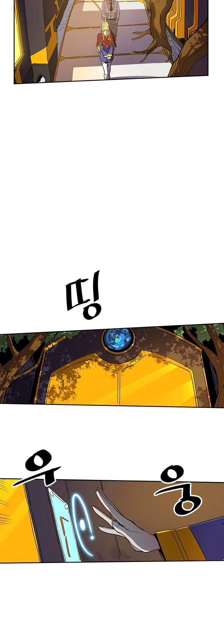 A Returner's Magic Should Be Special Chapter 44 page 4 - Mangakakalots.com