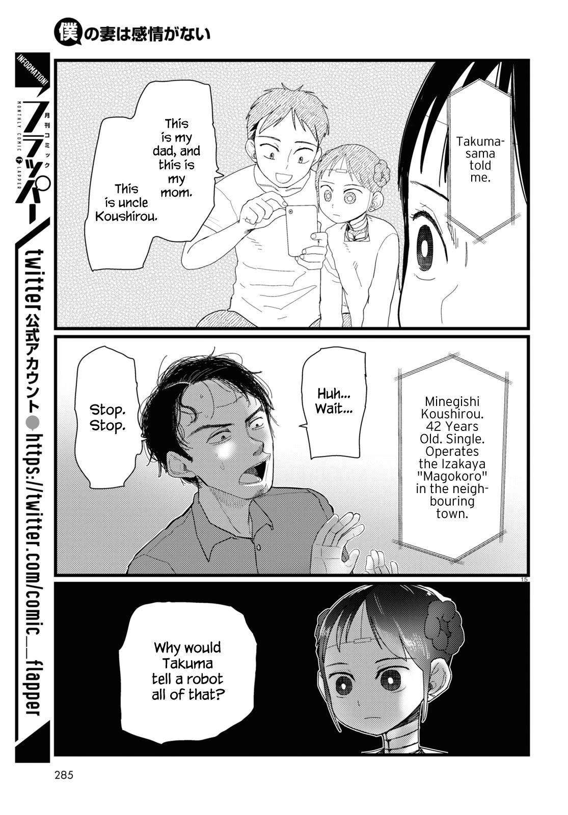 Boku No Tsuma Wa Kanjou Ga Nai Chapter 22 page 15 - Mangakakalots.com