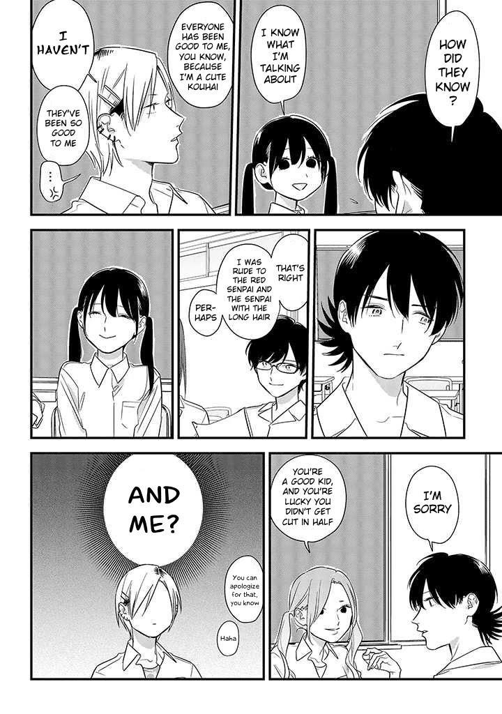 Soushi Souai (Liberum) Chapter 55: Hierarchical Relationship page 14 - Mangakakalots.com