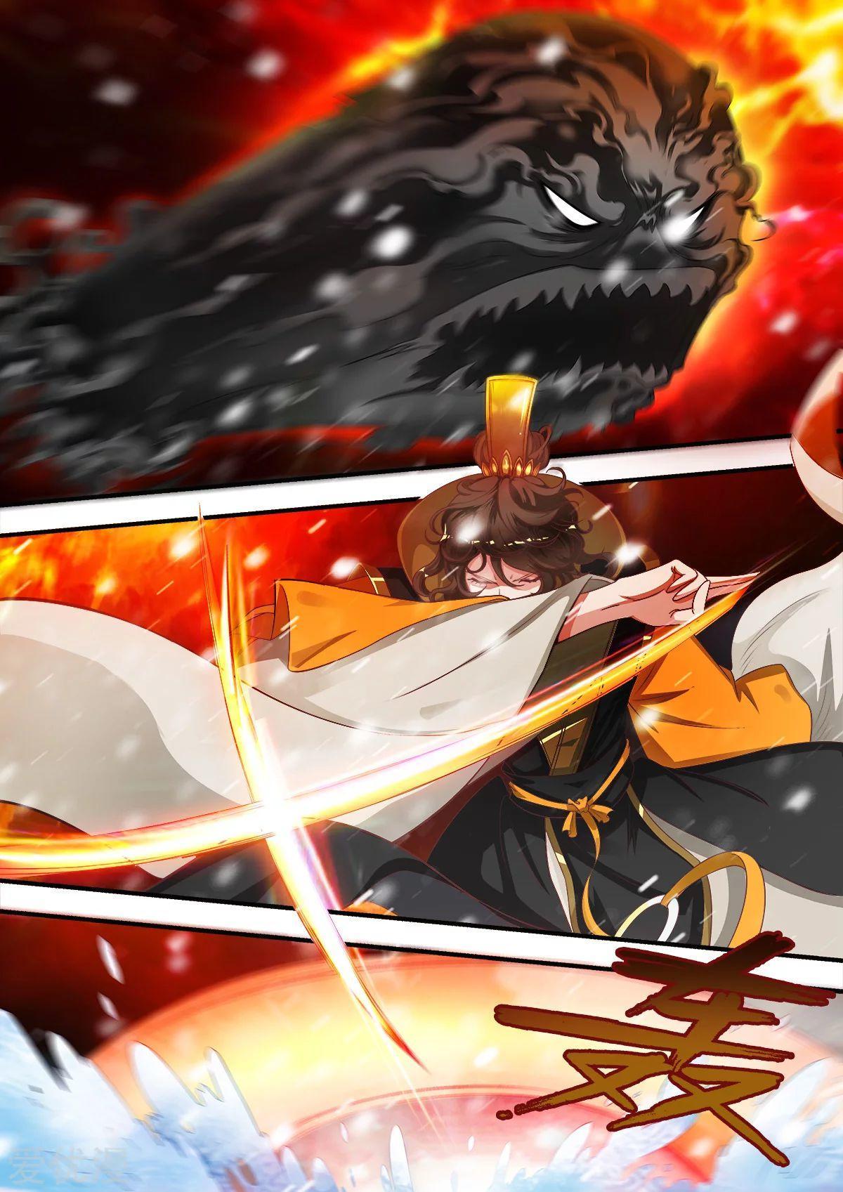 Xian Ni Chapter 167: Seizing The Earth Spirit page 17 - Mangakakalots.com