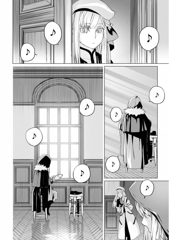 Lord El-Melloi Ii-Sei No Jikenbo Chapter 15 page 23 - Mangakakalots.com