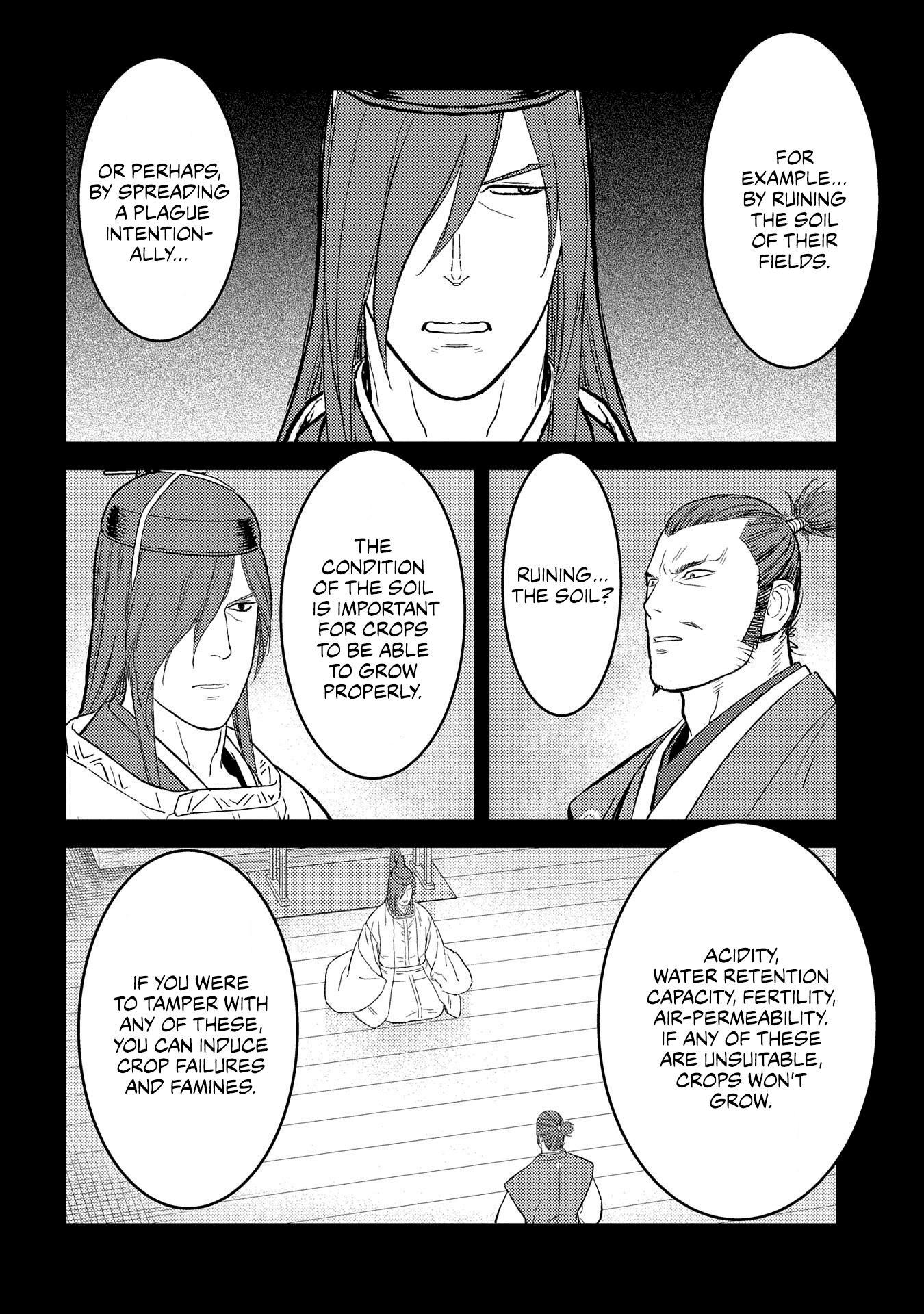 Sengoku Komachi Kurou Tan! Chapter 40 page 5 - Mangakakalots.com