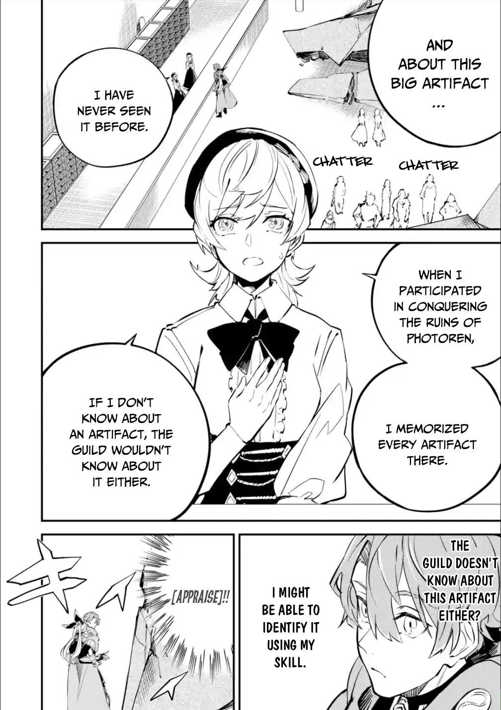 Isekai Cheat Magic Swordsman Chapter 12 page 7 - Mangakakalots.com