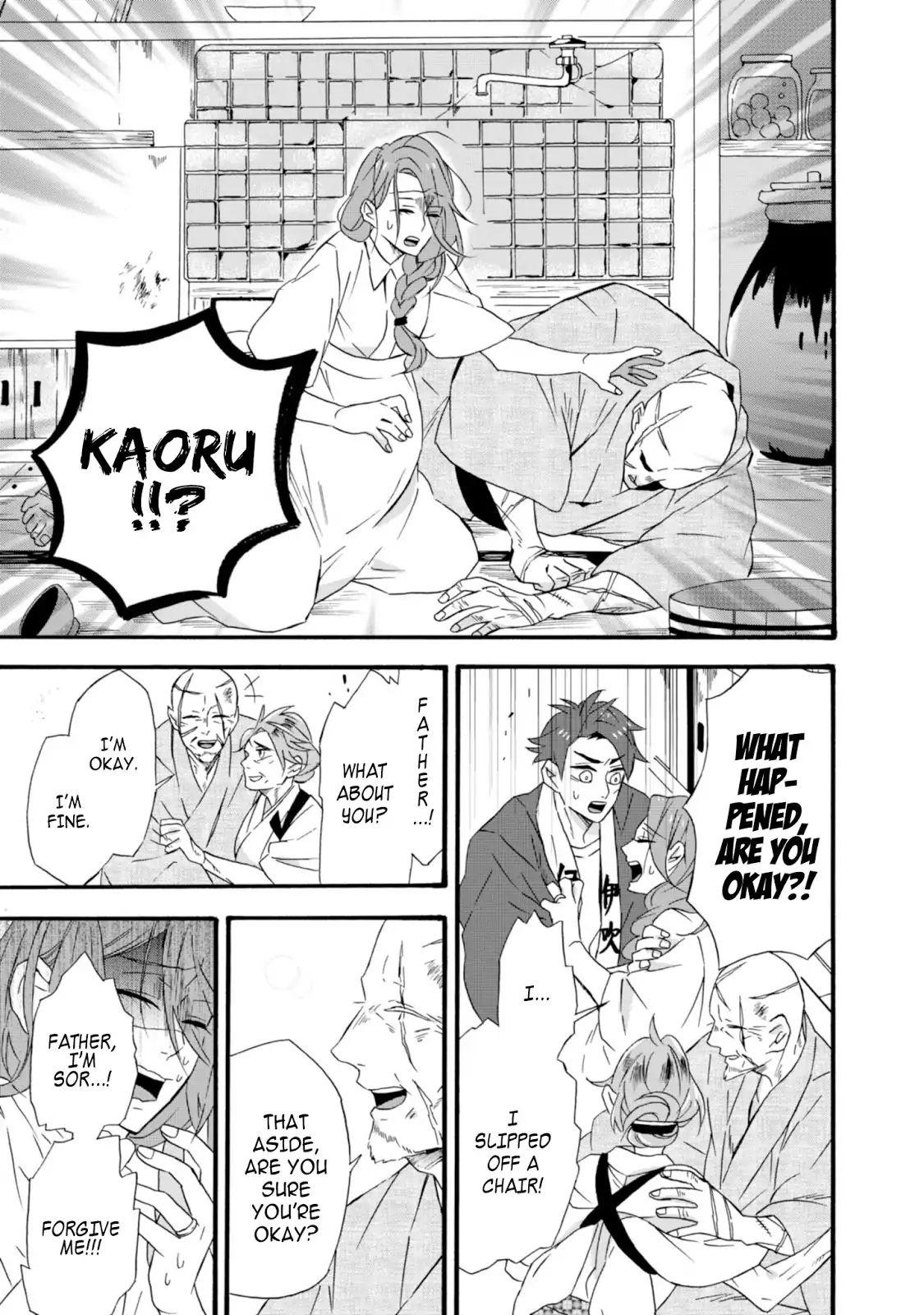 Will You Marry Me Again If You Are Reborn? Vol.2 Chapter 10: From Sunny To Cloudy To A Storm page 9 - Mangakakalots.com